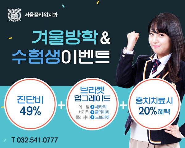 서울플라워17이벤트1.jpg